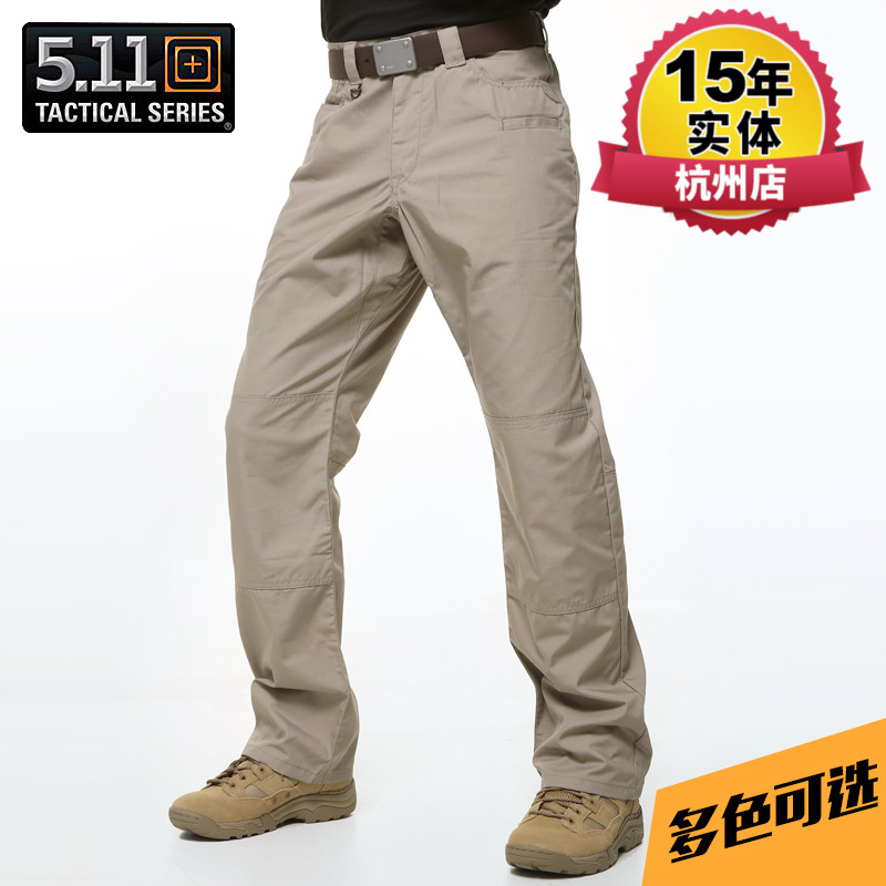 5.11 trousers Archon Tactical Pants men loose summer thin section 511 overalls trousers 74385 training pants