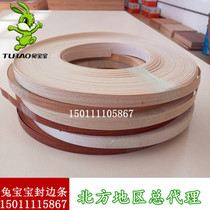 Bunny PVC card Strip edge wrapping strip self-dip U-Buckle new product (matching the color of our shop)
