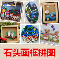 Stone painting solid wood picture frame jigsaw pebble children art Handmade creative stone painted DIY material pack