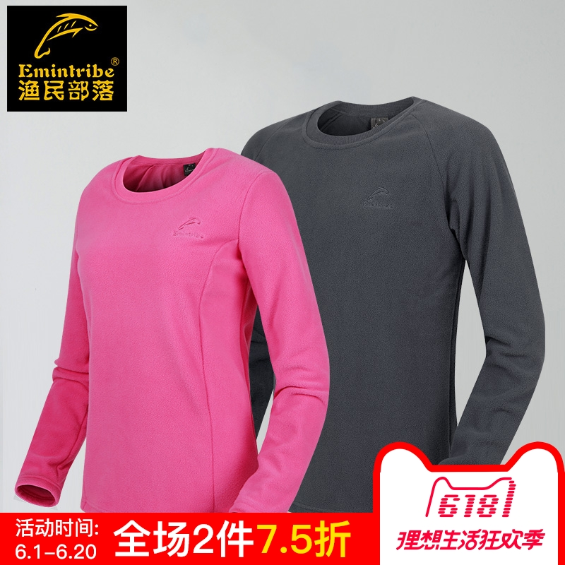 Fishermen's tribe catching fleece for men and women outdoor fleece jacket round neck spring and autumn winter warm jacket liner