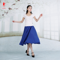 In the long section of the skirt skirt gaobao representative skirt Xinjiang dance dress Uighur dance skirt dance skirt 6206