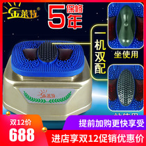 Jinlaite Qi and blood circulating machine high frequency spiral vibration massage instrument middle-aged foot massage machine foot Massager Home