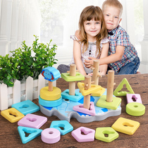 Baby stacked music Rainbow Tower ring toy stacked ring stacked high baby toys 6-12 months early teach puzzle