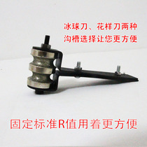 Fancy Ice Knife Special grinder handheld gold steel stone grinding wheel trimmer Hockey Knife Grinder Machine