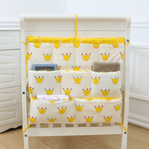 Baby bedding bed bags diaper bag Organizer storage bag large size bed bags