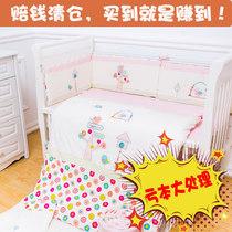 婴儿床上用品宝宝床品套件新生儿七件套刺绣床围棉花被