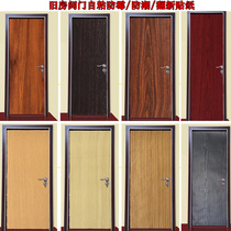 90cm thick white wood sticker Boeing film waterproof self-adhesive wallpaper wardrobe cabinet old door furniture renovation