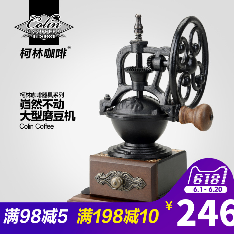 Colin Coffee Grinder Hand Grinding Coffee Bean Hand Grinding Machine Coffee Bean Grinder Retro