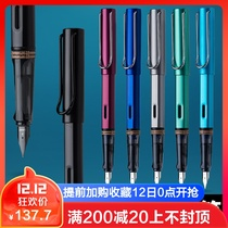 German original authentic Lamy Lingmei pen Al-star star gift box Adult student practice Word Signature pen