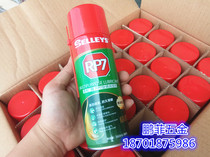 Selleys Sharp brand RP7 universal anti-rust lubricant rust removal detergent screw loose car lubricant