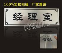Deux-couleur plaque gravure traitement Porte nombre personnalisé ménage électrique signes personnalisé 22 trous bureau