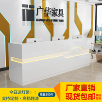 Custom company Lacquer Front desk reception desk simple modern white office desk welcome Cashier Counter Bar