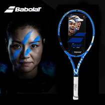 Babolat PD Li Na carbon tennis racket pure drive professional male and female single set single shot