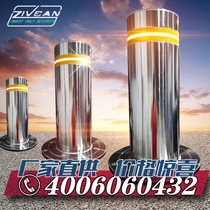 Automatic lifting column 304 stainless steel telescopic road pile anti-crash resistance lifting roadblock lifting column Manufacturers