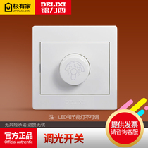 Delixi switch socket dimming switch panel dimmer tungsten light Lamp brightness adjustment
