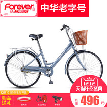 Official flagship store permanent bike adult womens Bike lady car 24 inch regular walk retro lightweight