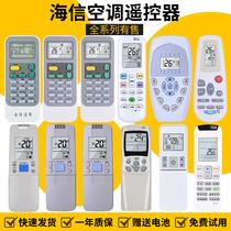 Applicable to Hisense air conditioning remote control universal universal original version KFR-35GW UQ DG11E4-20-19 DG11J1-10 12 03B R