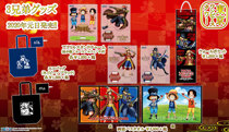 Hahhirty Beya Tokyo Tower One Piece Shop Limited Luffy Saibo ace three brothers around