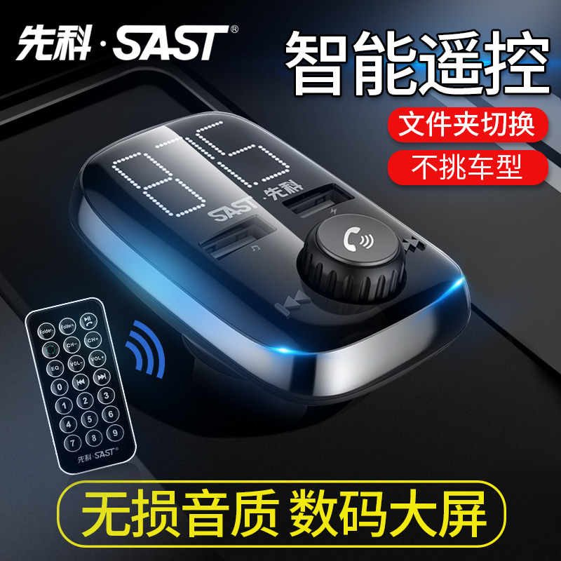 Sinco Car MP3 Player Bluetooth Receiver Hand-free Phone Car Music Cigarette Lighter Car Charger