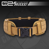(Tactical Knight) COMBAT2000 Black Mumba three-block breathable wide waist seal belt tactical waist seal
