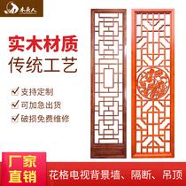 Dongyang древесины резьба новые китайские антикварные двери и окна полые перегородки ТВ фон стены твердых деревянных цветок экран потолок вход