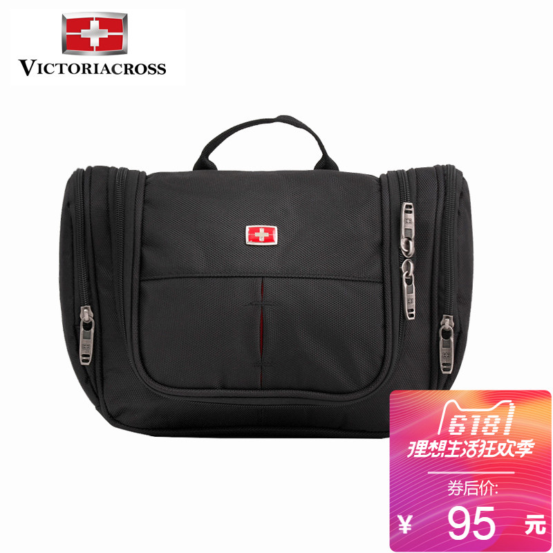 Visa cross wash bag men's portable business trip travel multifunctional wash bag Ms. admission cosmetic bag