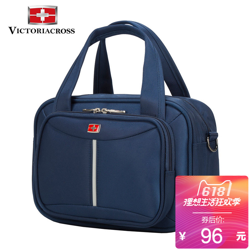 Visa cross multifunctional handbag men and women travel travel cosmetic bag wash bag