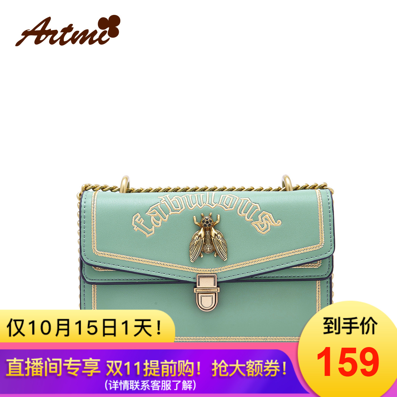 Artmi Artemi bag female 2018 new wave Korean version of the shoulder Messenger bag retro chain small square bag