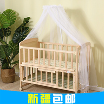 Xinjiang baby bed Change Desk multi-functional Environmental Protection solid wood baby bed to send mosquito net without paint baby bed