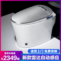 Germany pasry automatic flip smart toilet that is hot clean without water box one-piece toilet can be wall row