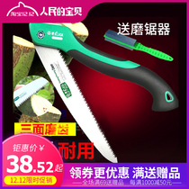 Taiwan old a SK5 material woodworking hand plate saw woodworking saw three times times fast folding saw garden handmade saw
