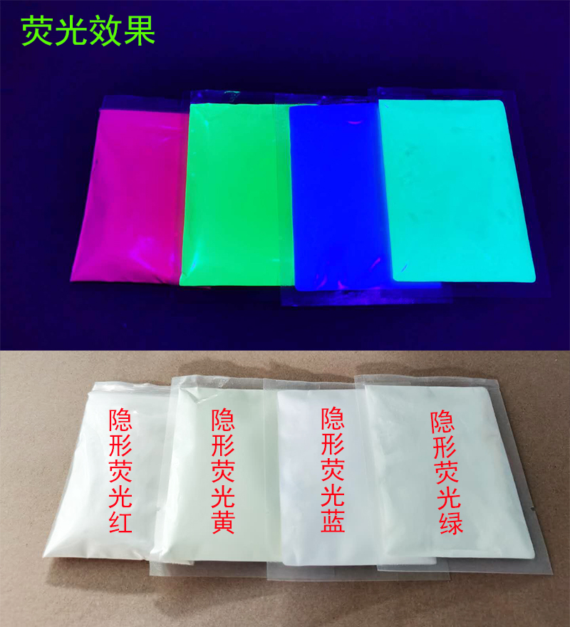 Factory direct sales colorless phosphor 365nm long wave fluorescent lamp color phosphor ultraviolet fluorescent anti-counterfeiting powder