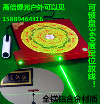 New products Huayi 7 2-inch integrated 3D laser infrared feng shui compass inside and outside the disc biaxial separation