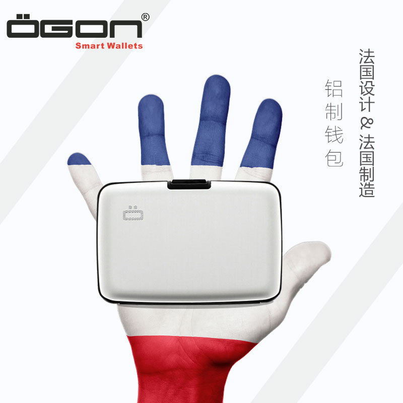 Anti-theft swipe card bag French OGON large capacity thin aluminum wallet anti-degaussing RFID card credit card bag man card clip