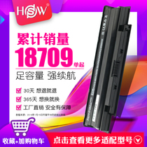 Dell N4110 N4010 N5010 N4050 J1KND M5010 15R N5110 13R 14R 17R n4120 N3010 Vostro3450 2420 notebook battery