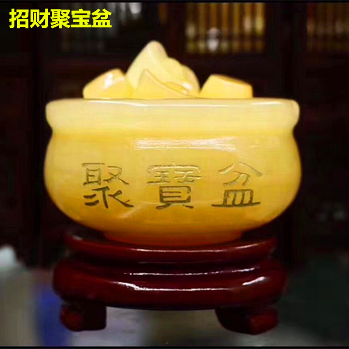 Open light natural beige jade jubao basin to attract wealth feng shui crystal decoration home feng shui decoration opening gifts