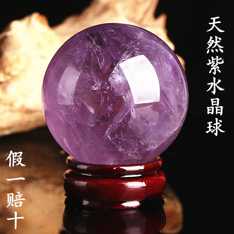 Open the natural amethyst ball set piece amethyst ball to make money town house wang cause purple gas east