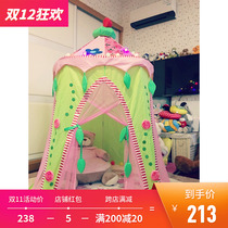 Childrens tent Game house Indoor Princess Toy House home outdoor little male girl Yurt room