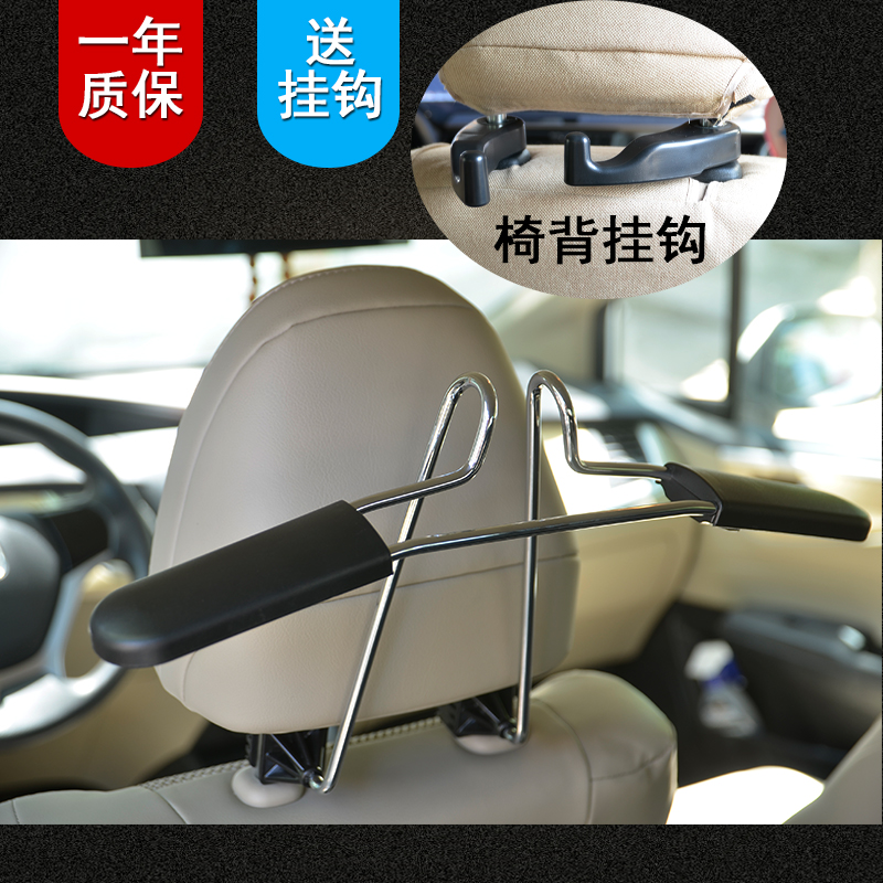 Car racks Car racks Retractable car racks Clothes hangers Interiors Clothes racks Hangers