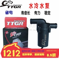 TTGR water pump water-cooled cylinder retrofit Fuda jog strong war ghost fire rsz large flow water-cooled water pump non-nks