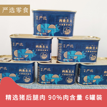 NetEase strictly selected ham pork canned 198g x 6 cans of lunch meat under the hot pot hot pot spicy pot sandwich