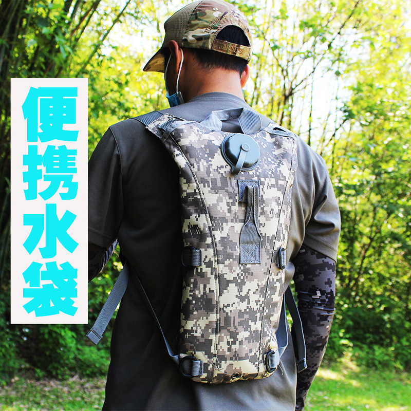 Portable outdoor rehydration bag 3L sports camp ride high-capacity hiking soft water bag camouflage tactical single-man water bag