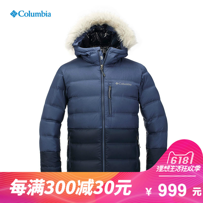 [The goods stop production and no stock]COLUMBIA/Colombian men's autumn and winter outdoor 700 Peng heat can keep warm hooded down jacket WE1184