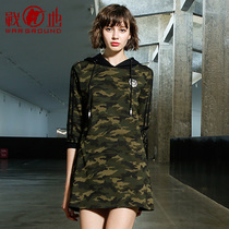 Battlefield outdoor new autumn long-sleeved knit dress in the long section of womens camouflage waist was thin skirt