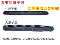 Transmission chains from the best shopping agent yoycart com