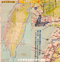 (Public opinion map) unified Taiwans entire Taiwan topographic high-definition JPG map (1950 Huaye Command used.