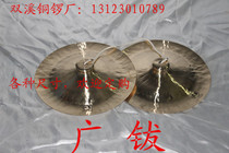Shuangxi Gong Factory Direct Sales 30 cm cymbals Bronze gong Copper cymbals musical instrument dance Dragon Dance Lion cymbals Acting