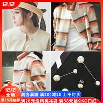 Korean pearl brooch luxury brooch simple atmosphere jacket pin cardigan anti-walking cardigan collar buckle Jewelry