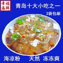 3 bags of Qingdao specialty crystal cold powder frozen vegetable sea mother seaweed dish cauliflower hairy jelly cold drink 25g