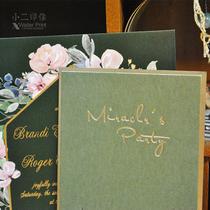 Small two-print like letterpress handmade letterpress invitation Card Premium featured greeting Card cotton paper